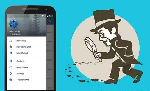 دانلود جدیدترین نرم افزار چک  پروفایل تلگرام دانلود رایگان پکیج افزایش عضو تلگرام – نرم افزار ادد ممبر ...
